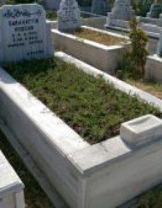 Hoşcan Ailesi – Yayla Mezarlığı