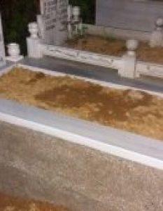 Hayriye Koyuncu – Sanayi Mezarlığı